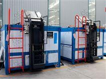集成化厨余垃圾处理设备 微生物降解技术