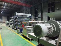 PEEK板材生產設備(優質)