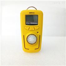 厂家手持式便携硫化氢气体检测仪