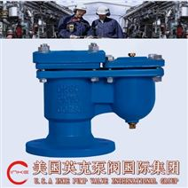 进口单孔排气阀美国英克泵阀国内总代理
