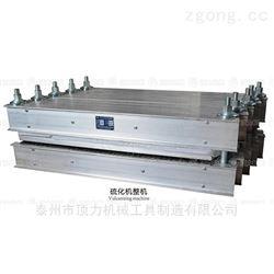 电热式水冷却/普通硫化机