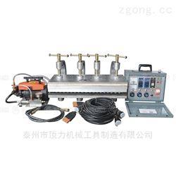 硫化机 电热式胶带修补器