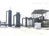 單段式冷煤氣站