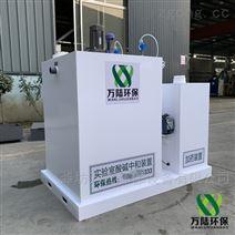 黑龙江中学实验室污水处理一体机