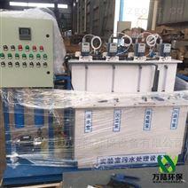 江苏处理药品检测污水设备