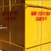 防汛裝配式圍井外形_規格尺寸_快速組裝