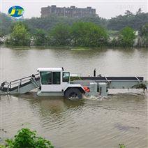 全自动水草收割打捞船 河道保洁船