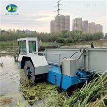 全自动水草收割压缩船