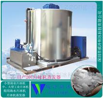 深圳威冷20T制冰机蒸发器