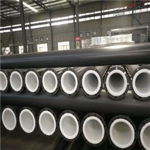 DN250钢衬塑管道