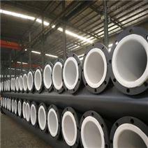 钢衬聚乙烯管道