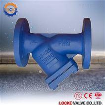 进口铸钢过滤器用心制造 成就品质