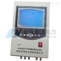 HDXL-12 SF6微水密度在线监测装置