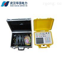 HDPQ 便携式三相电能质量分析仪