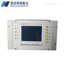 HDPQ-80 电能质量监测仪