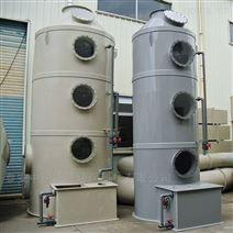 废气处理设备喷淋净化塔