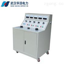 HDGK高低压开关柜通电试验台装置