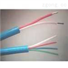 MHYV矿用信号电缆-PUYV-PUYVR-PUYVRP 技术文件MHYV