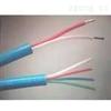 矿用信号电缆-MHYV 技术文件