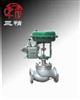 ZMA(B)P型气动薄膜单座调节阀