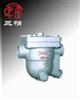 CS11H自动自由浮球式蒸汽疏水阀
